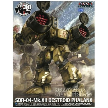 1/72 SDR-04 Mk-�]�U デストロイド ファランクス