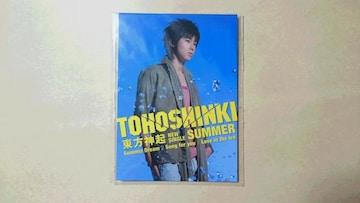 *☆東方神起★トレーディングカードユノ1枚♪