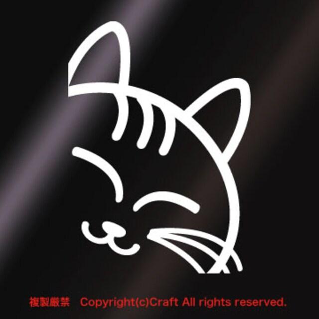 のぞき猫/ステッカー(白)C-Type,猫、cat < 自動車/バイク