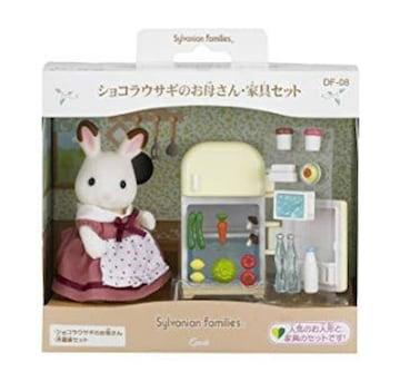 シルバニアファミリー 人形・家具セット ショコラウサギのお母さ