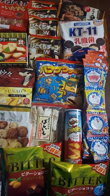 お菓子たくさん(^.^)
