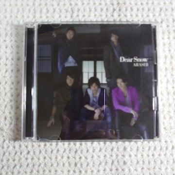 【送料無料】嵐 Dear Snow 初回限定盤 CD+DVD