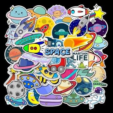 宇宙 スペース ステッカー シール  50枚セット