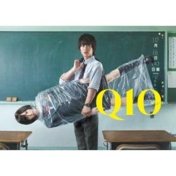 ■DVD『Q10 DVD-BOX』前田敦子(AKB48) 佐藤健