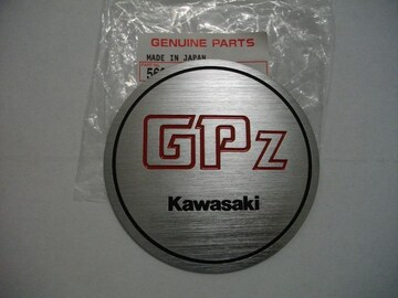 (56)GPZ400GPZ400F2ポイントカバーエンブレム