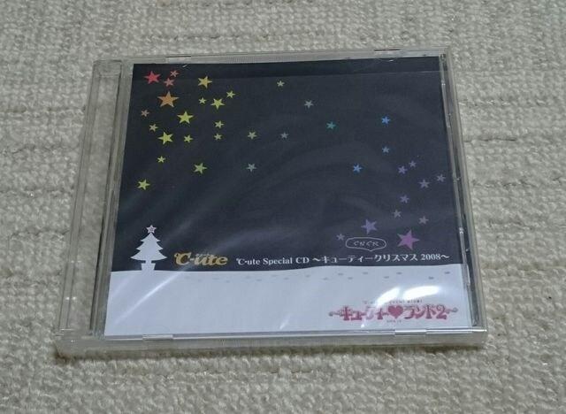 ℃-ute CD「キューティーぐだぐだクリスマス2008」FC限定  < タレントグッズの