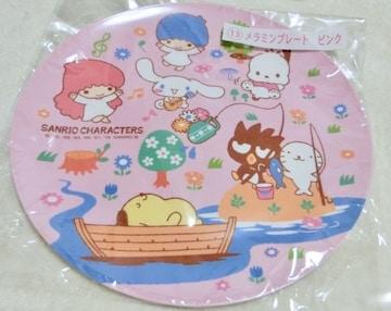 サンリオキャラクターズ☆メラミンプレート