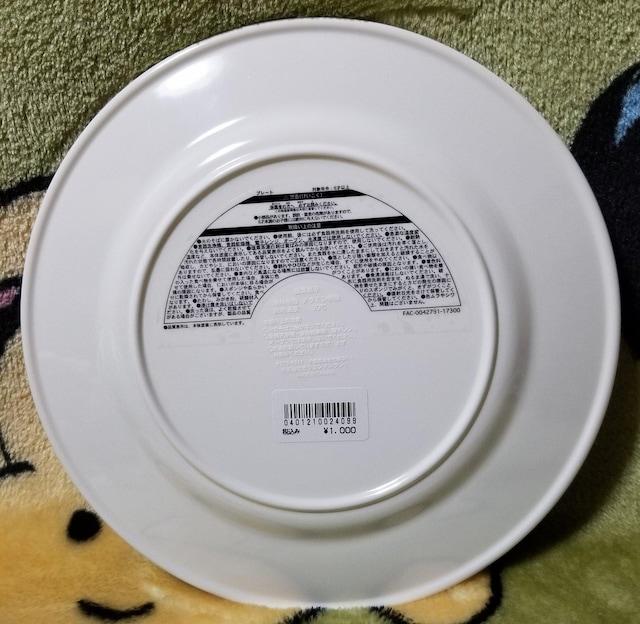 TDR☆ミッキー&フレンズ【プレート】パーク紙皿モチーフ★シルエットキャラクター