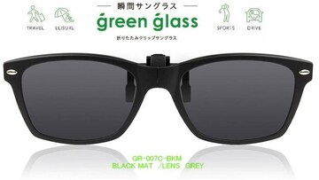 ハグオザワ 偏光 折り畳みクリップオンサングラス GR-007C-BKM