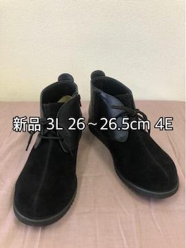新品☆3L26〜26.5�p4Eカジュアルおしゃれコンビブーツ☆jj122