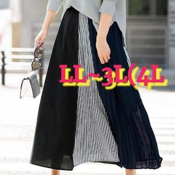 LL~4L/¥4389異素材切り替えアシメロングスカート