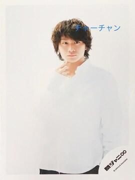 関ジャニ∞安田章大さんの写真★124