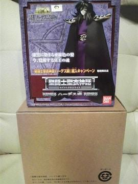 未開封 聖闘士星矢 聖衣神話 セイントクロスマイス ハーデス瞬  特別限定品