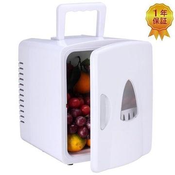 冷温庫 冷蔵庫 保温保冷庫 小型 ポータブル 8L