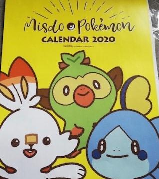 ミスタードーナツ カレンダー ポケモン