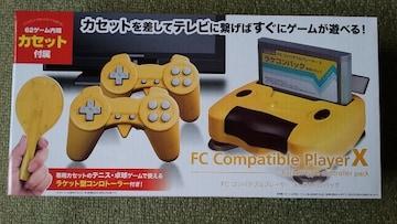 ファミコン互換機 FC コンパチブルプレーヤー X  ラケコンパック  新品 未使用