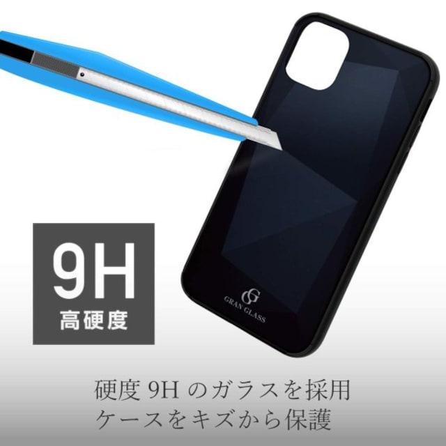 ★ELECOM iPhone 11 用 ハイブリッドケース ガラス ブラック < 家電/AVの