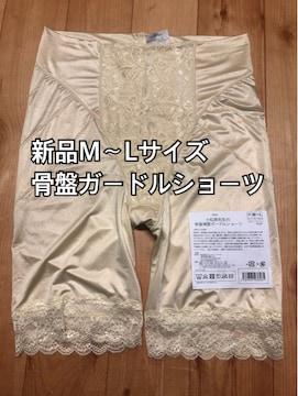 新品☆M〜Lサイズ小松原先生の骨盤補整ガードルショーツ☆j891