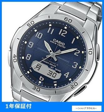 新品 即買い■カシオ 電波ソーラー腕時計 WVA-M640D-2A2JF