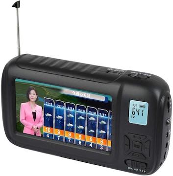 ワンセグテレビ ポータブルテレビ 携帯テレビ 4.3インチ