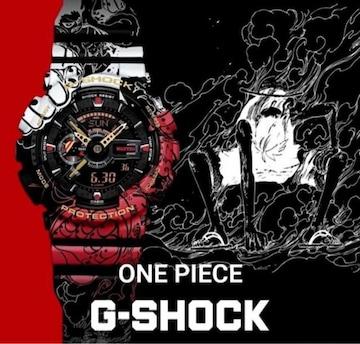 ??訳ありホワイト【限定】G-SHOCK&ワンピースコラボ 腕時計