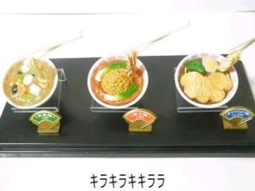 《New》フィギュア★ラーメン屋★ラーメン全3種セット【ケース付】