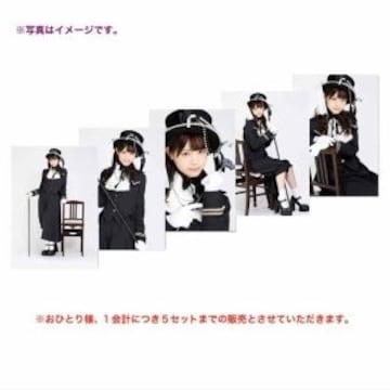 即決 乃木坂46 WEB限定 6月個別生写真 5枚 執事風 西野七瀬