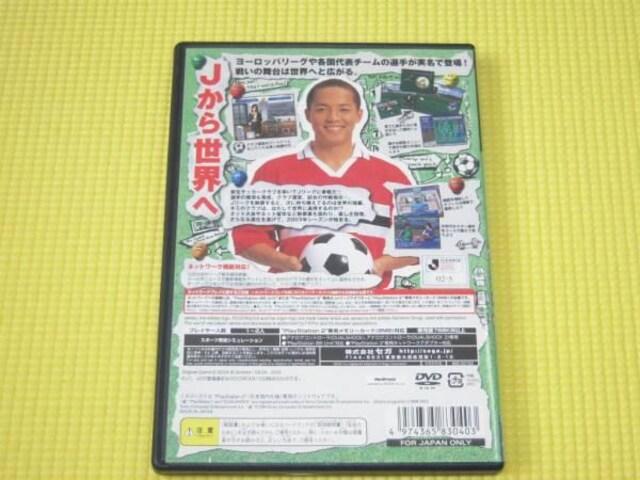 PS2★J.LEAGUE プロサッカークラブをつくろう!3 < ゲーム本体/ソフトの