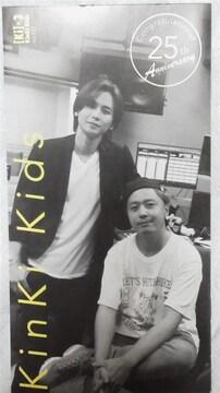 貴重[Ki]x3 KinKi Kids《122》会報ラジオ25周年独占盛り沢山