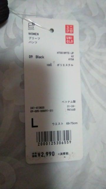 ユニクロ/UNIQLO★未使用★プリーツパンツ★ラクチン★L★2枚セット★ < ブランドの