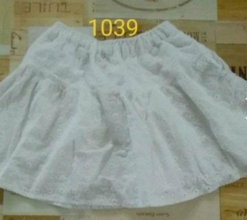 1039美品キッズレース調ふんふんわりフリルスカート