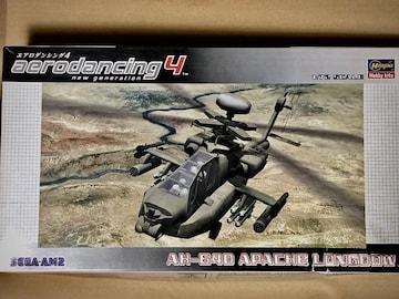 1/72 ハセガワ エアロダンシング4 AH-64D アパッチ ロングボウ
