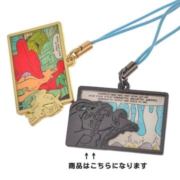 リトルマーメード/アースラコミック調★ストラップシェル型パッケージ