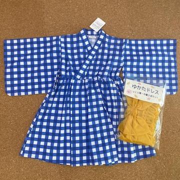 新品タグ付き110ドレス浴衣 青チェック柄 リボン帯巾着付き