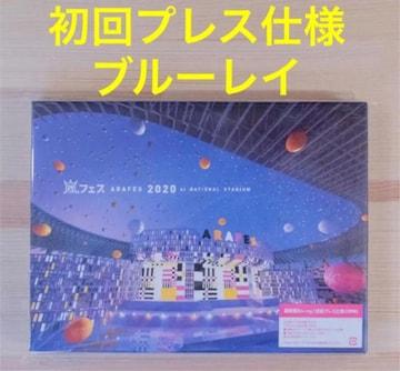 新品未開封☆アラフェス 2020 at 国立競技場★初回プレスBlu-ray