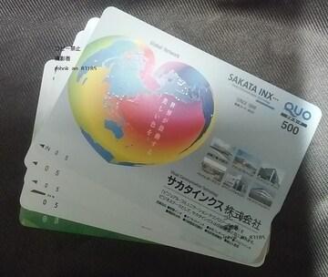 500円 QUOカード クオカード 未使用★ポイント切手金券払い可
