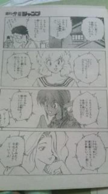 幽遊白書 切り抜き 当時物  < アニメ/コミック/キャラクターの