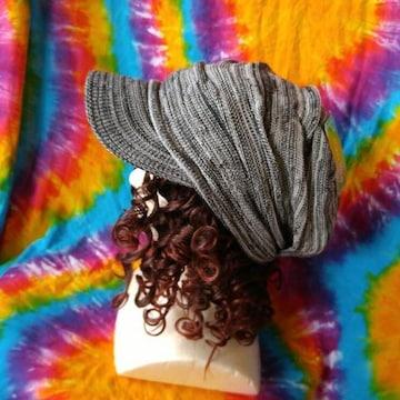 男女兼用♪つば付きニット帽子◆カジュアルトレンド♪