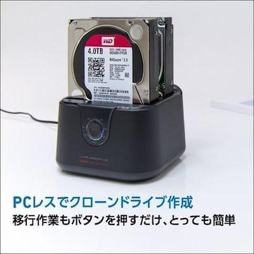 ☆Logitec HDDコピースタンド USB3.0 HDDデュプリケーター