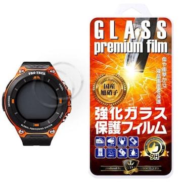 PRO TREK Smart WSD-F20 【2枚セット】【GTO】CASI