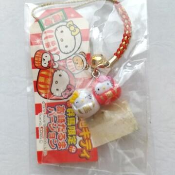 HELLO KITTY 高崎 達磨 根付 ストラップ ハローキティ