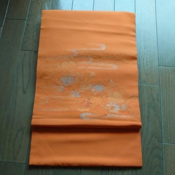 #訳あり、処分値下げ、送料込!USED、オレンジにラメ柄の名古屋帯