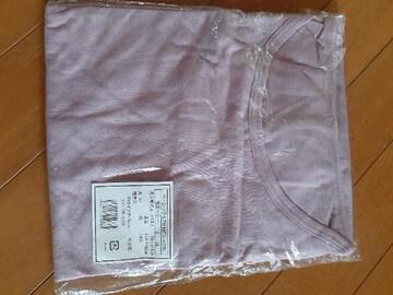 7分袖Tシャツ☆ラズベリー LLサイズ