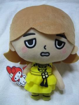 AKB48 CHANRIOちゃんりお BIGぬいぐるみ−Part1−峯岸 みなみ