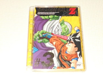 DVD★ドラゴンボールZ 3