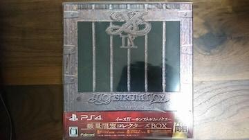 未開封 イース9 モンストルム ノクス 数量限定コレクターズBOX