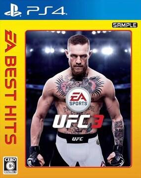 EA BEST HITS EA SPORTS UFC (R) 3 - PS4