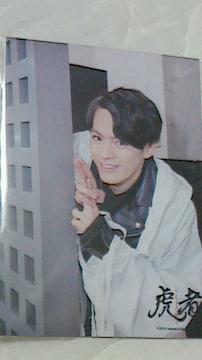 TravisJapan 初舞台「虎者-NINJAPAN-09'」松倉海斗オリジナルフォト5枚セット