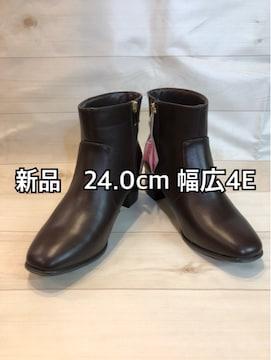 新品☆24.0cm幅広4Eシンプル楽ちんショートブーツm129