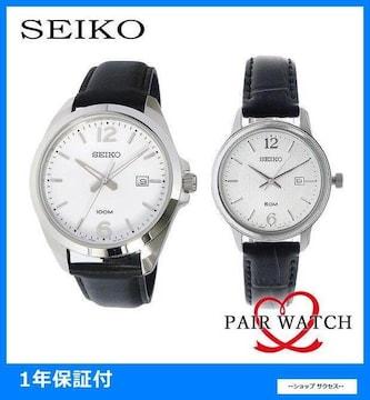新品 即買い■【ペア2本組】セイコー腕時計 SUR213P1 SUR659P1
